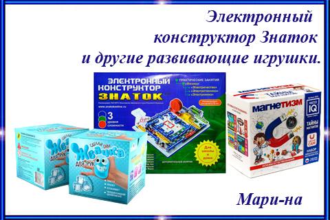 Как подать объявление на кемдетках свежие вакансии кострома ооо русская провинция