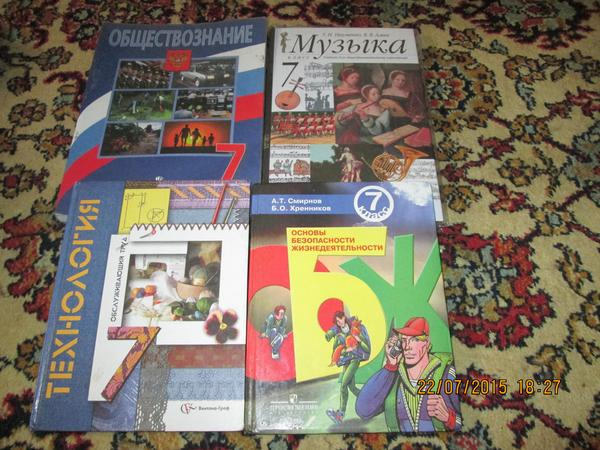 dkb-uchebnik-reshebnik-tsibulko-2010-po-russkomu-yaziku-7-klass-tematicheskiy-kontrol-fgos