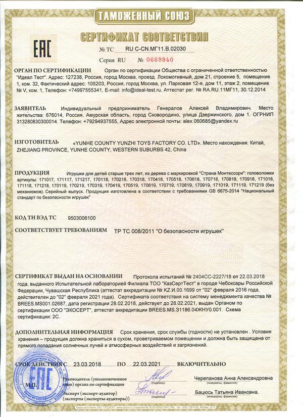 детскиенаборы.рф developroduct4 gmail.com e536fc5e263