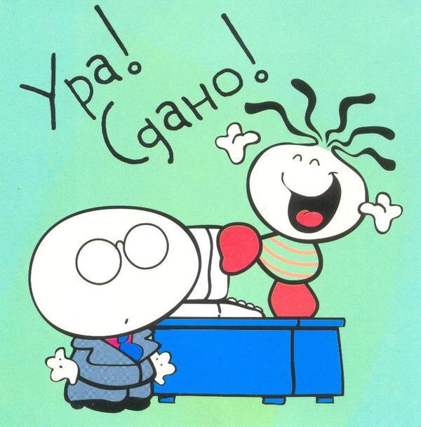 Поздравление с экзаменами