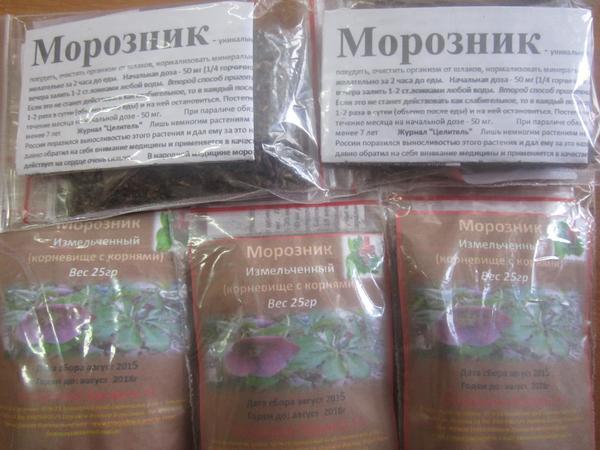 Народные рецепты морозник кавказский для похудения