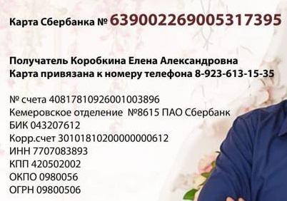 кемеровское отделение 8615 пао сбербанк г кемерово телефон кеш ю займ личный кабинет