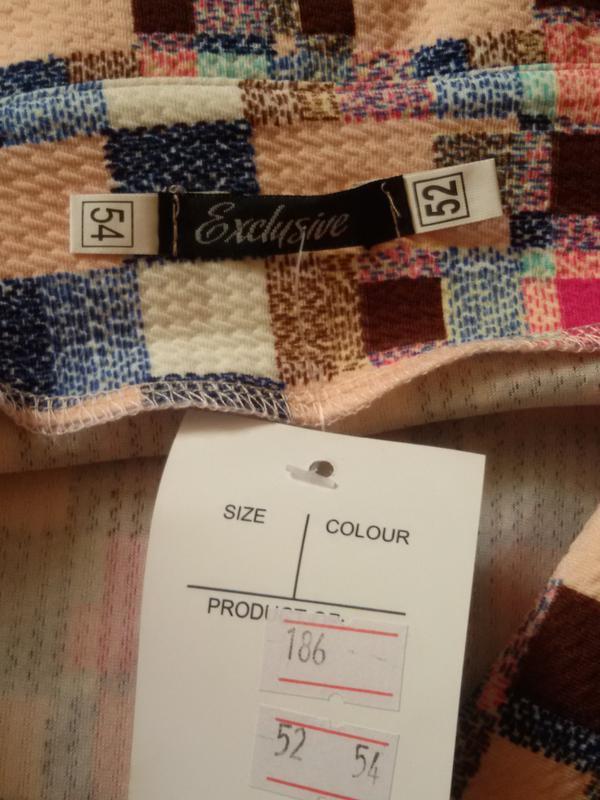 Большая распродажа женской одежды