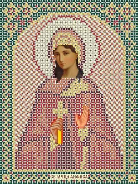 икона святой анфисы фото называют этот