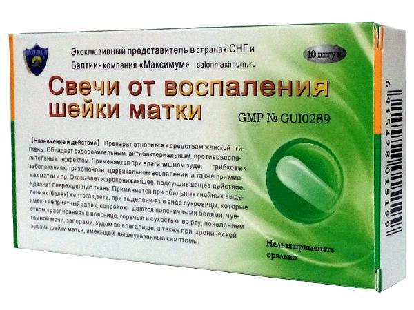 Как лечить эрозию шейки матки какие есть таблетки
