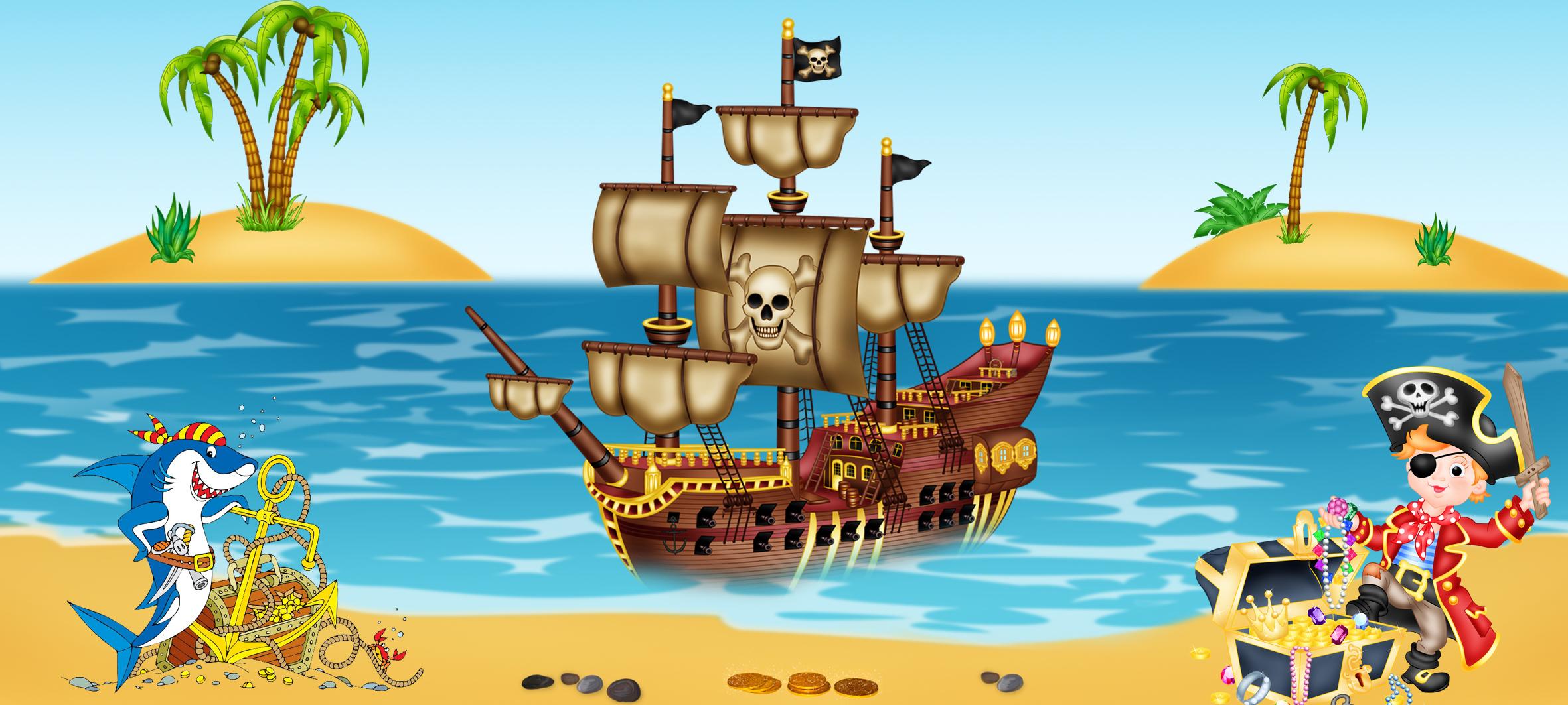 Сценарий пиратского день рождения