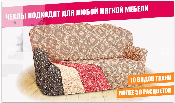 На Диване Интернет Магазин Мебели В Москве