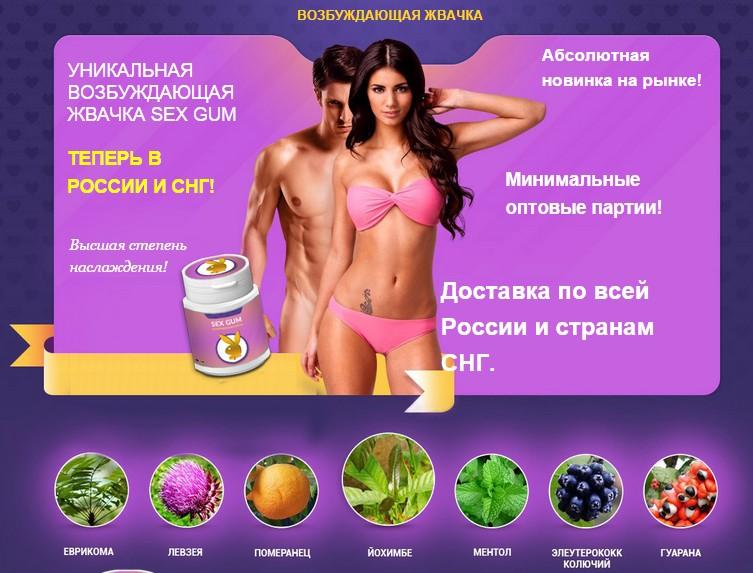 Секс для похудения онлайн