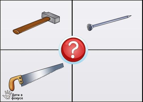 Как на добавить предмет