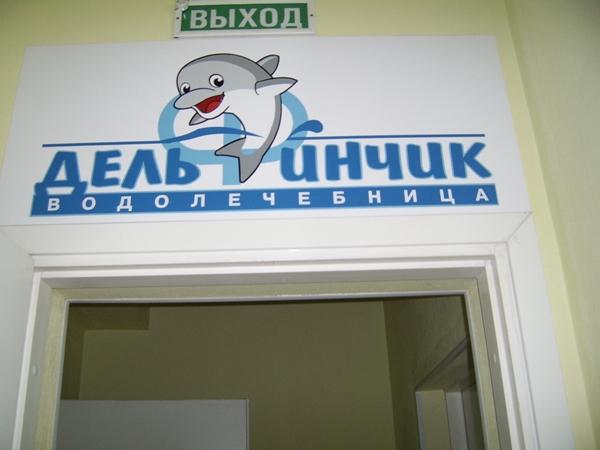 Детский врач генетик москва